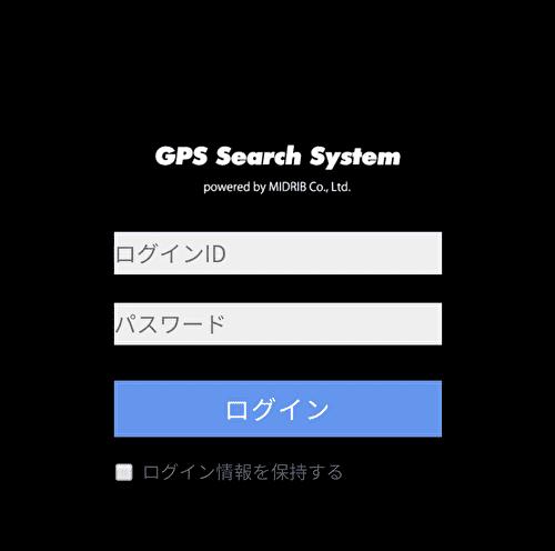 イチロクGPSのログイン画面